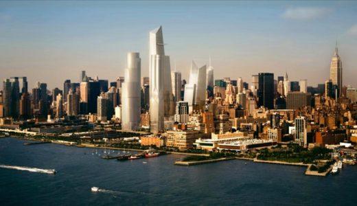 総事業費150億ドルのニューヨーク「ハドソンヤード」は米国の歴史上最大級の再開発!