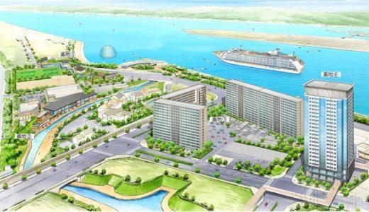 咲洲コスモスクエア地区 複合一体開発はアーク不動産に決定。22階建て約600室のホテルや600戸のマンション等を開発