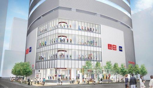 ユニクロが、建設中のヤンマーグループ新本社ビル(仮称)に国内3店舗目のグローバル旗艦店「UNIQLO OSAKA」を出店する事を発表!