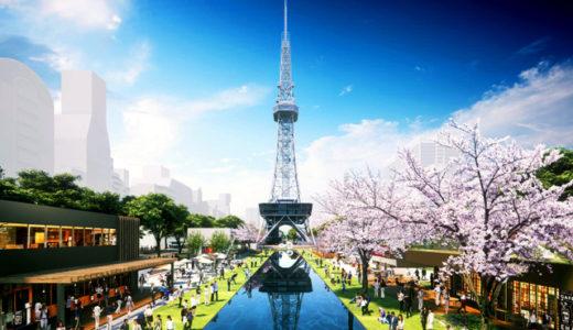 久屋大通公園再開発(北エリア・テレビ塔エリア)の整備運営事業は三井不動産に決定!