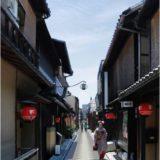 先斗町通無電柱化事業は新工法「小型ボックス活用埋設方式」を採用!従来は不可能だった狭い路地の無電柱化が可能に。