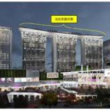 阪急不動産がインドネシアに初進出!計画中のタワーマンションは「マリーナ ベイ サンズ」の様な3連結のシンボリックなデザイン