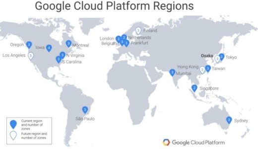 GoogleがクラウドサービスGoogle Cloud Platform(GCP)の大阪リージョンを開設すると発表!2019年にサービス開始予定
