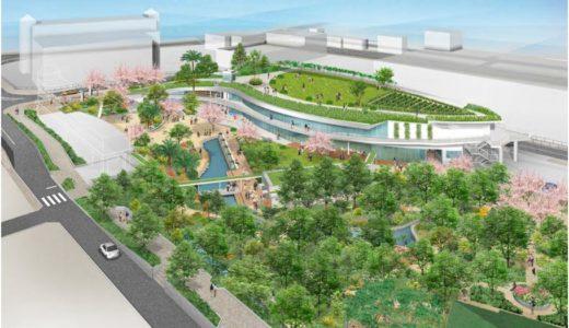 宝塚ファミリーランド跡地に文化芸術施設を整備する「宝塚ガーデンフィールズ跡地利活用基本計画」
