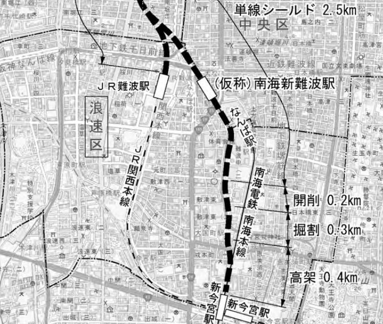 仮称)南海新難波駅の場所が判明...