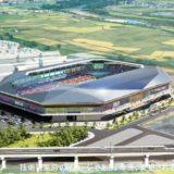 京都スタジアム(仮称)が2018年1月20日に起工。2020年春の開業目指し工事が始まる