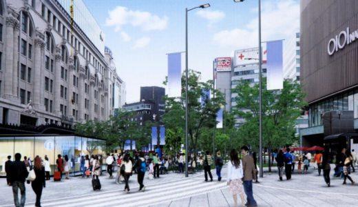 なんば広場改造計画が具体化、南海難波駅前の歩行者広場整備計画は2020年度の完成を目指す!