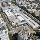 G20サミット2019年大阪開催が正式に決定!G20サミットの日本開催は初!