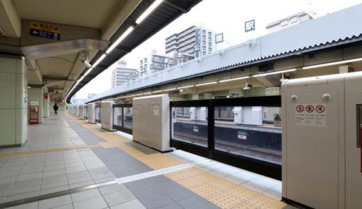 北大阪急行ー緑地公園駅のホームドアが本日(2018年2月24日)より稼働開始!