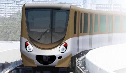 ニュートラム200系ゴールド車両が登場!Osaka Metro (大阪メトロ)の営業開始記念の一環として金色の200系車両が導入される!