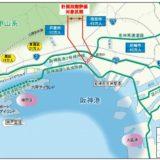 名神湾岸連絡線は高架で片側1車線。湾岸線西伸部との同時期の供用開始を目指す