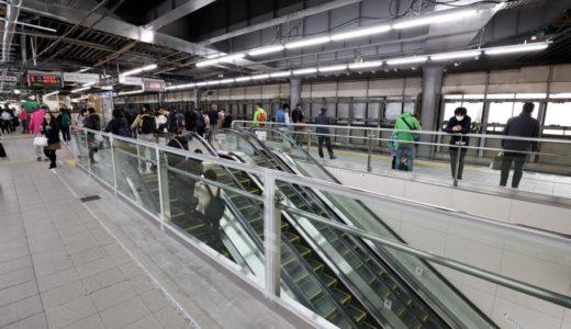 地下鉄御堂筋線ー新大阪駅リニューアル工事の状況 18.03