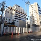 「WBF新大阪ホテル」地上32階建て、高さ105m、日本一細い超高層タワーホテル計画の状況 18.03