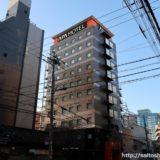 アパホテル〈新大阪駅南〉は御堂筋線ー新大阪駅南改札徒歩3分の好立地。2018年4月11日(水)にオープン!
