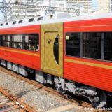 京阪プレミアムカーの利用者数が営業開始から188日で50万人を突破!