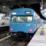 羽衣線の103系が引退直前。阪和線・羽衣線は2018年3月17日のダイヤ改正から全ての快速・ 普通列車が 223・225系の3ドア車に統一