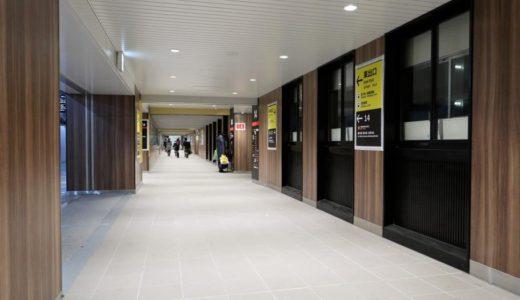 JR天王寺駅ー東口リニューアル工事の状況 18.03