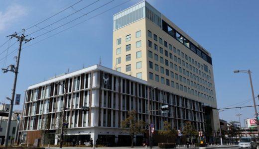 「ミグランス」奈良県で一番高いビルは地上45m。カンデオホテルズ奈良橿原と橿原市役所分庁舎が入居する複合ビル
