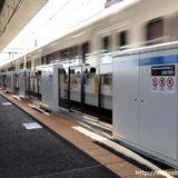 JR総持寺駅が開業!JR京都線の茨木駅-摂津富田駅間に設置された新駅の状況(ホームドア編)