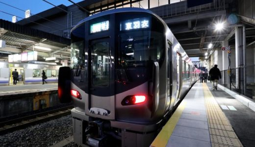 羽衣線に225系5100番台!103系から世代交代。阪和線・羽衣線の全ての快速、普通電車が 223系・225系の3ドア車に統一される。