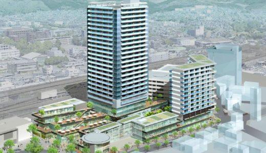 三島駅南口東街区再開発がついに始動!ミサワホームを代表にしたJVを最優秀提案者に決定!
