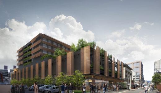 『エースホテル』が日本初進出 !京都「新風館再開発計画」は隈研吾氏が施設の建築デザインを監修
