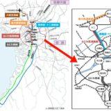 国土交通省が近畿圏における空港アクセス鉄道ネットワークに関する調査結果を公表!