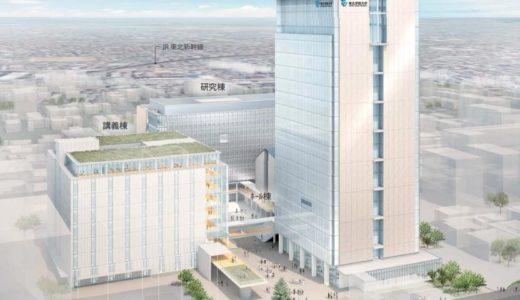 東北学院大学 五橋アーバンキャンパス高層棟は高さ約80mの高層ビル。2023年04月の開学を目指す計画