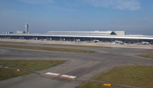 関西国際空港の2017年度の旅客数は2880万人で過去最高を更新!国際線旅客数は2190万人を記録!