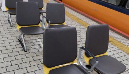 近鉄が「路線カラー」と同じ差し色が入った新型ベンチの導入を開始!