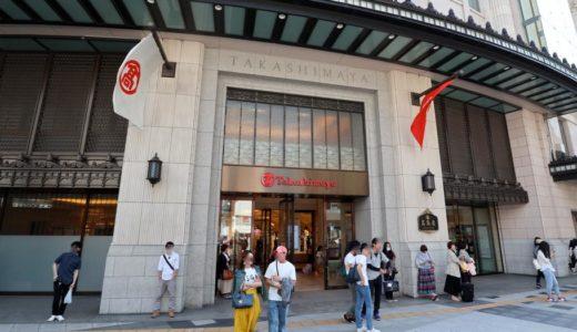 高島屋大阪店(本店)の2017年度の売上高が全店1位となる1414億円を記録!