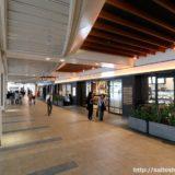伊丹空港ターミナルビル・リニューアル工事の先行エリアがオープン!ーPart.3 中央エリア1階〜バス乗り場編
