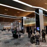 伊丹空港ターミナルビル・リニューアル工事の先行エリアがオープン!ーPart.2 中央到着ロビー〜新店舗エリア編
