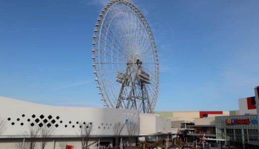 日本最大の大観覧車、REDHORSE OSAKA WHEEL(レッドホースオオサカホイール)に乗ってみた!