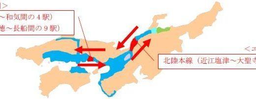2018年9月15日からICOCAの利用可能エリアが拡大、近畿から北陸、岡山へICOCAを利用したスムーズな移動が可能に!