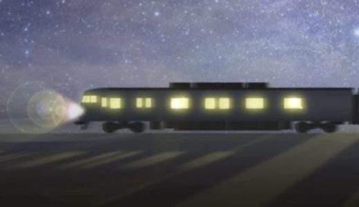 JR西日本が計画中の「新たな長距離列車」の車内デザインが明らかに。117系改造とは思えない内装が凄い!