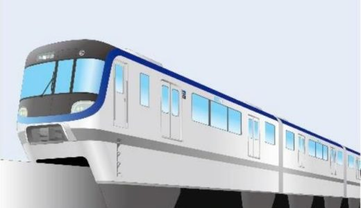 大阪モノレールが新型車両導入!2018年度から2021年度にかけて4両✕9編成を投入!