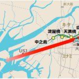 淀屋橋に新たな高層ビル計画!京阪ホールディングスが「淀屋橋駅」南側のビル2棟を一体で再開発する事が明らかに!