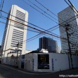(仮称)備後町計画ー住友不動産が取得した瀧定大阪旧本社ビル跡他の状況 18.04