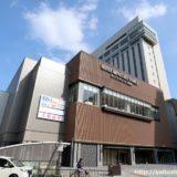 竣工したホテルモントレ姫路(マルイト姫路ビル)の状況 18.05