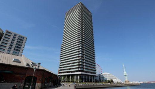 竣工したザ・パークハウス 神戸ハーバーランドタワーの状況 18.05