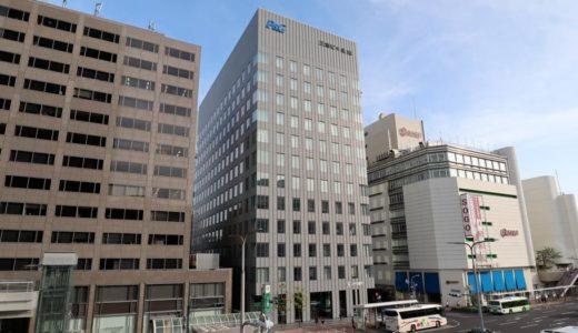 竣工したP&Gジャパンの日本本社が入居する三宮ビル北館の状況 18.05