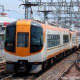 近鉄がフリーゲージトレインを開発推進すると発表、京都駅から吉野線への直通運転を目指す!