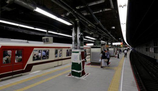 御堂筋線ー中津駅グランドリニューアル工事の状況 18.05