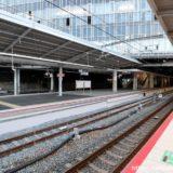 おおさか東線新大阪駅構内改良工事 18.05〜リニューアル工事中の1号ホームは7月23日始発から使用を開始!