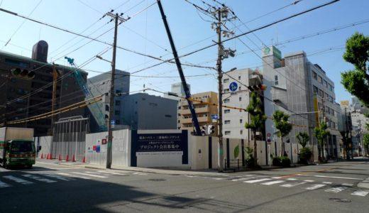 (仮称)上町台タワープロジェクトの建設状況 18.05