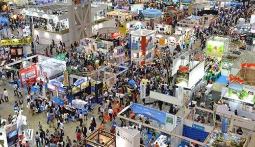 来年の「ツーリズムEXPOジャパン2019」は大阪で開催!インテックス大阪を会場に期間中13万人の来場者を見込む