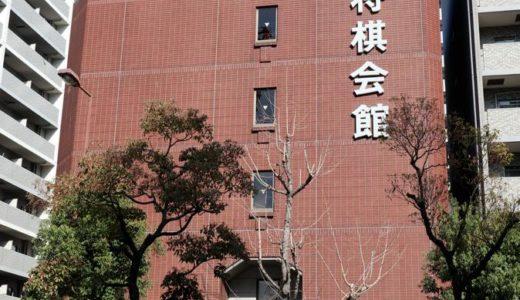 将棋会館建設準備委が発足、東京と大阪の将棋会館建替え構想が始動!