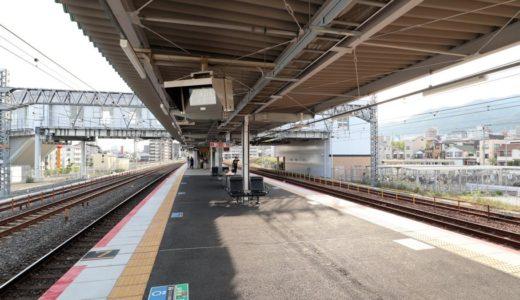 JR神戸線ー摩耶駅(まやえき)の状況 18.05 ホーム・改札内コンコース編