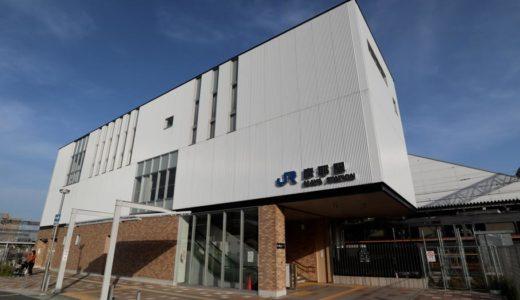 JR神戸線ー摩耶駅(まやえき)の状況 18.05 駅舎・改札外コンコース編